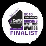 2017-Housing-Awards-Logo